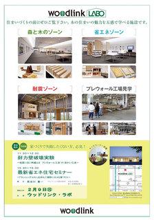 2014_02_09_セミナー.jpg